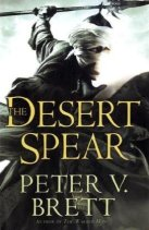 Desert Spear