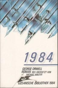 1984 8